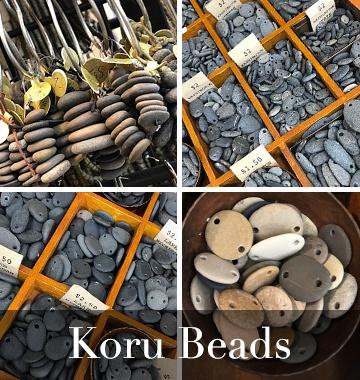 Koru Feature